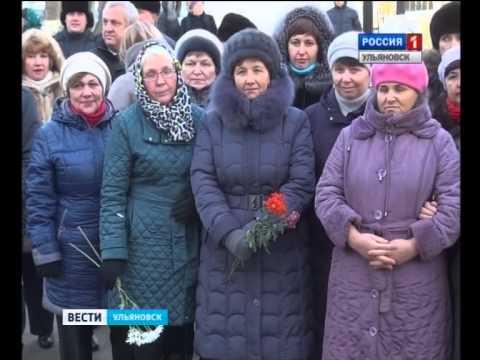 Вести ульяновск онлайн