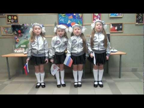 Песня юных космонавтов скачать