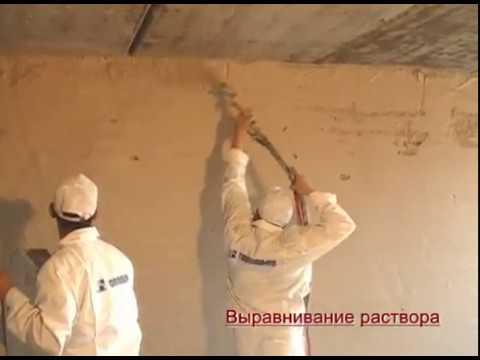 Выравнивание стен ротгипсом своими руками видео