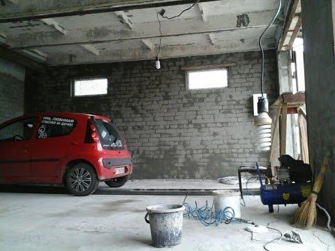 В гараже ютуб