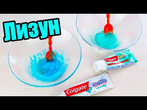 Как сделать лизуна из пасты зубной видео