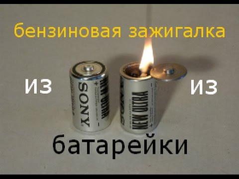 Зажигалки Что можно сделать Как сшить Ремонт самоваров своими руками фото