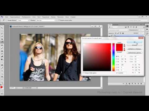 Как сделать световые эффекты в фотошопе