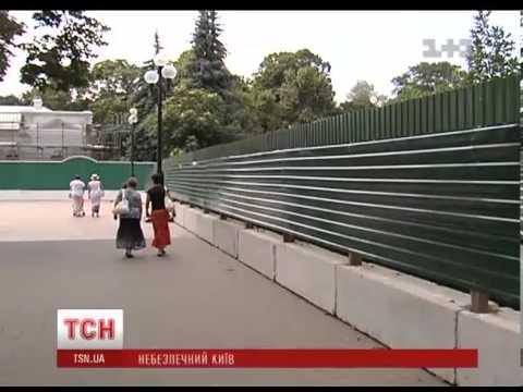 Ua - у києві закрили оглядовий майданчик біля маріїнського палацу
