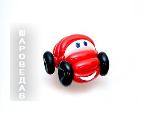 Машина маквин из шдм мастер класс