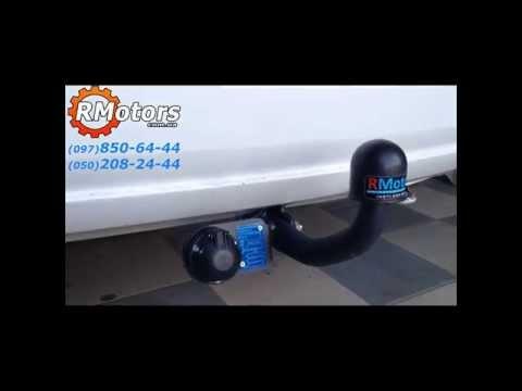 ГНТИ - Фаркоп VW Polo Фольксваген Поло седан 2010 сьемный Автопристрій - Видеорепортажи из мира науки и техники