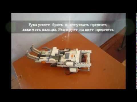 Lego mindstorms своими руками - NikeCRM