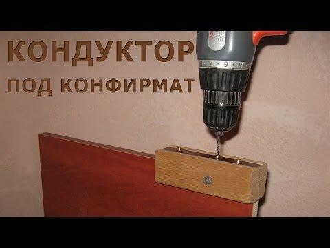 Как сделать деревянные ножки для стола своими руками