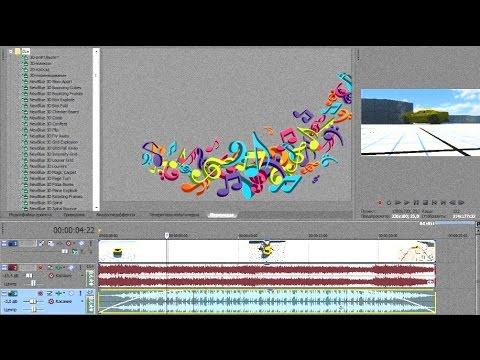Как сделать глухой звук в adobe premiere