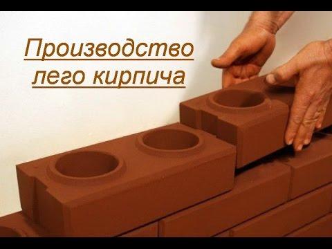 кто уже занимался производством лего кирпича расскажите Борошов Жалал-Абадтык