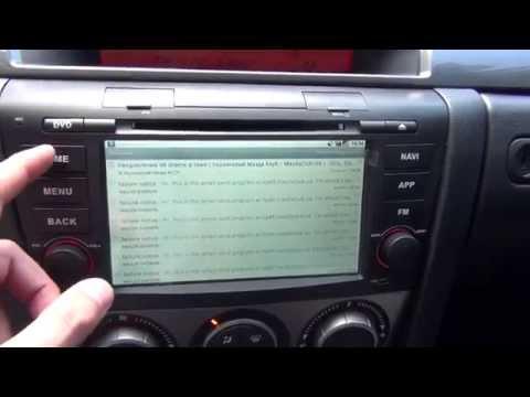 Ca-Fi Штатная Автомагнитола На Android Для Mazda 6 Купить В Набережных Челнах