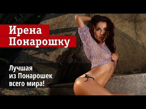 porno-dzheymi-myurrey