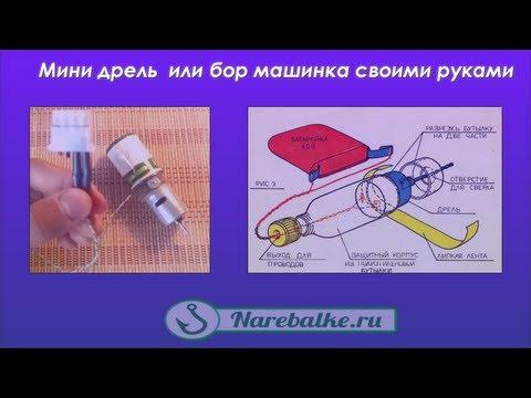 Как сделать шлифовальную машинку своими руками из моторчика