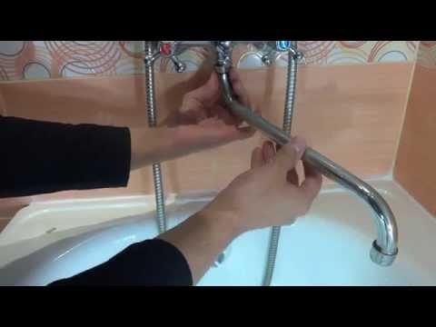 Ремонт излива смесителей для ванной своими руками