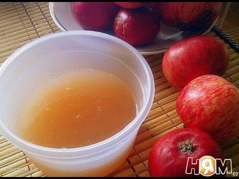 Как добыть пектин из яблок в домашних условиях