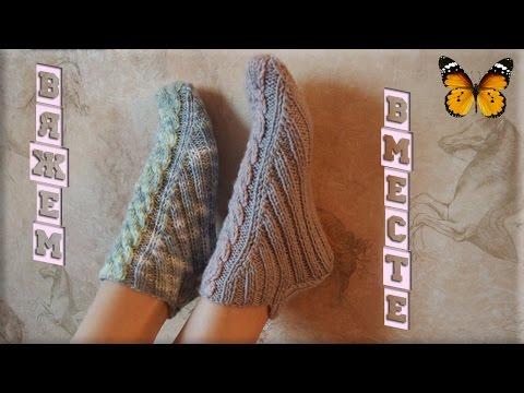 Как вязать носки спицами без шва на
