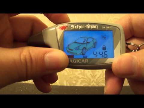 Scher khan magicar а установка своими руками