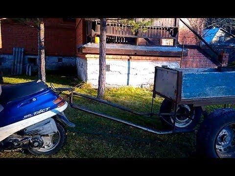 Прицепное устройство для скутера своими руками
