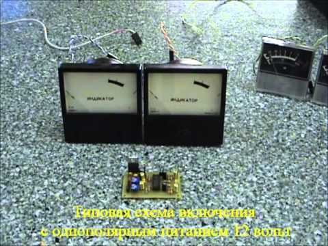 ГНТИ - VU-meter К157ДА1 - Видеорепортажи из мира науки и техники