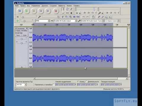 Как сделать голос как у робота sony vegas - 3dfuse.ru