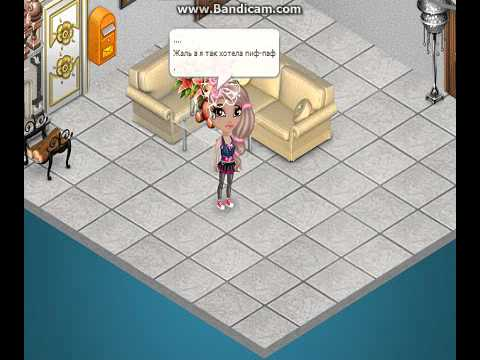 Как сделать комнату механическую в аватарии