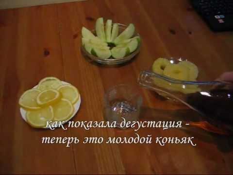 Рецепты изготовления коньяка в домашних условиях